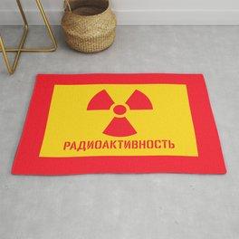 Soviet Warning Sign - Radioactivity Plain Rug