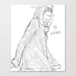 Izaya Orihara Canvas Print