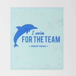 FOR THE TEAM - Nanase Haruka Throw Blanket