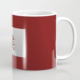 Chinese zodiac sign Monkey red Coffee Mug