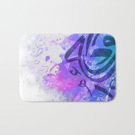 Arabic Calligraphy Painting art Bath Mat