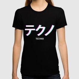 Techno Vaporwave Aesthetic Festival Japanese Text T-shirt