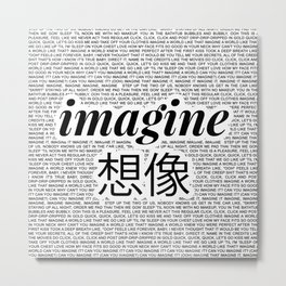 imagine - Ariana - lyrics - imagination - white black Metal Print