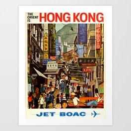 Vintage poster - Hong Kong Art Print