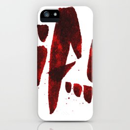 If..! iPhone Case