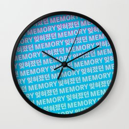 The Forgotten Memory - Typography Wall Clock