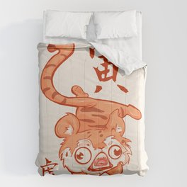 Year of the Tiger Comforters