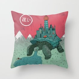 Slow Throw Pillow