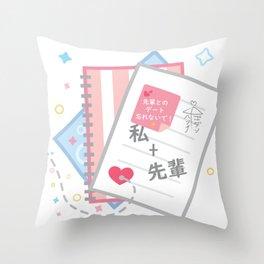 Kawaii Notebooks Throw Pillow