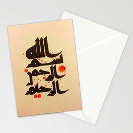 Bismillah Stylish Calligraphy Stationery Cards