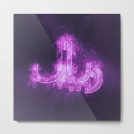 Iranian Rial symbol. Iranian Rial Sign. Monetary currency symbol. Abstract night sky background. Metal Print