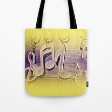 All for music!.    www.lavitamusicgifts.blogspot.com  Tote Bag