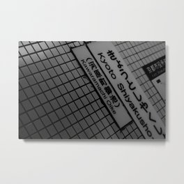 Kyoto Subway Metal Print