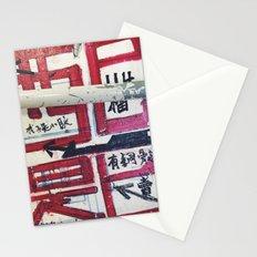 quadrants Stationery Cards
