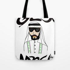 Get Money Tote Bag