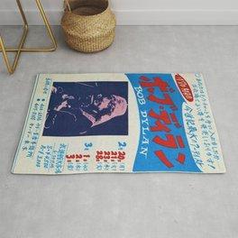 Rare Vintage Bob Dylan 1978 Tokyo, Japan Concert Poster Rug