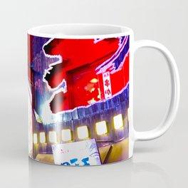 Osaka Night Coffee Mug
