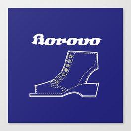 Borosana Borovo -  white nostalgic ortopedic shoe from Yugoslavia Canvas Print