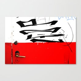 Tag on red and white rusty door Canvas Print