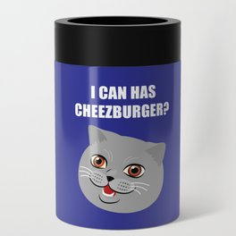 Funny Cat Meme I Can Has Cheezburger? Can Cooler