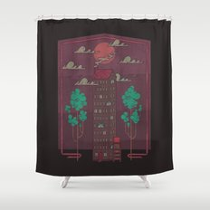 The Towering Bed and Breakfast of Unparalleled Hospitality Shower Curtain
