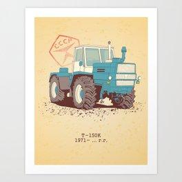 T 150K Art Print