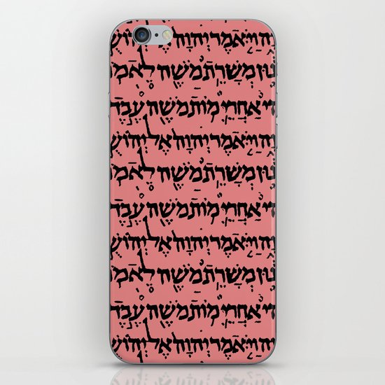 Hebrew on NY Pink by thinlinetextiles