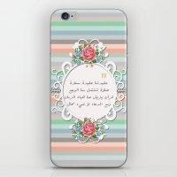 islam iPhone & iPod Skins featuring الإسلام - islam  by Peonies
