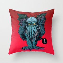 The Most Merciful Thing Throw Pillow