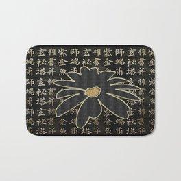 Chinoiserie Chinese Flower Bath Mat