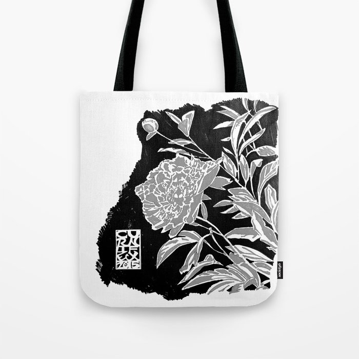 Greyscale Bloom Tote Bag