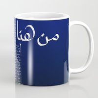 lost in translation Mugs featuring Translation by Ayman Itani