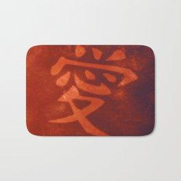 symbol means gaara Bath Mat