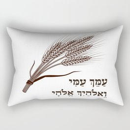 Book of Ruth Hebrew Quote - for the Shavuot Holiday Rectangular Pillow