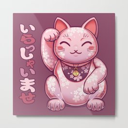 Hanami Maneki Neko: Yuu (Friend) Metal Print