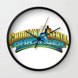 Ohranger Logo Mashup Wall Clock
