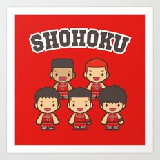 Shohoku basketball Art Print