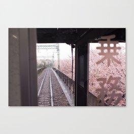 Sakura Season in Kyoto Canvas Print