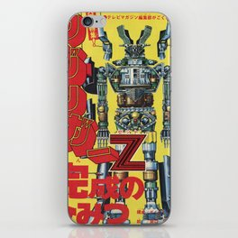 Manga 01 iPhone Skin