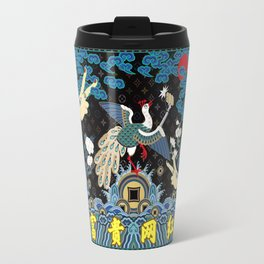 A Beast in human clothing - Chinese civil official uniform pattern -  The Rich Internet Celebrity Travel Mug