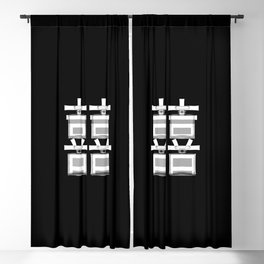 NO.5 DOUBLE HAPPINESS IN B/W Blackout Curtain