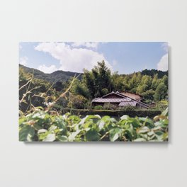 Kyoto // Arashiyama Metal Print