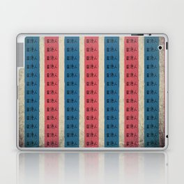 red, white and blue nylon bag Laptop & iPad Skin