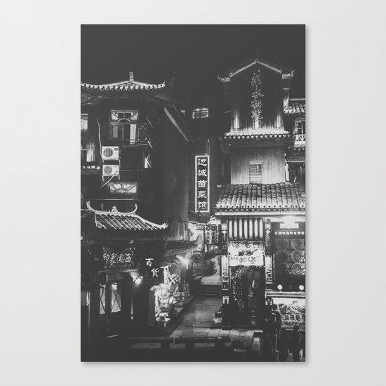 Fenghuang I Canvas Print