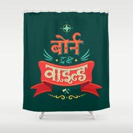 Born to be Wild (Hindi) Shower Curtain