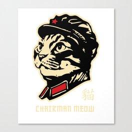 Chairman Meow Communist Cat Canvas Print
