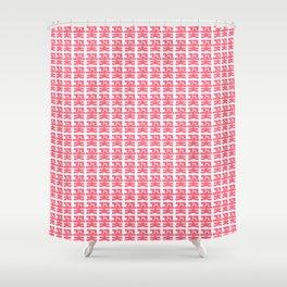 flower garden - Korean alphabet Shower Curtain