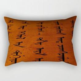 Manchu Rectangular Pillow