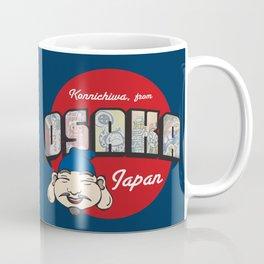 Konnichiwa from Osaka, Japan (Dotonbori) Coffee Mug