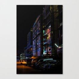 47th Street Rainbow Canvas Print